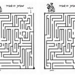 Knight-Maze2