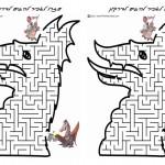 Knight-Maze3