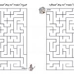 Knight-Maze7