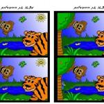 animals_diff15