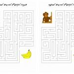 animals_maze21