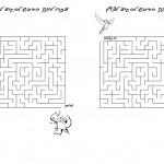 animals_maze6
