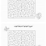 animals_maze7