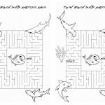 animals_maze8