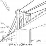 דף צביעה גשר ברוקלין בניו יורק