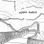 דף צביעה החומה הסינית