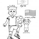 דף צביעה ילד מברזיל וילדה מארה