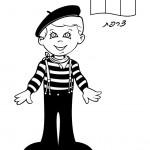 דף צביעה ילד מצרפת