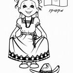 דף צביעה ילדה ממקסיקו