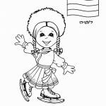 דף צביעה ילדה מרוסיה