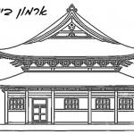 דף צביעה ארמון ביפן