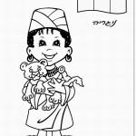 דף צביעה ילדה מניגריה