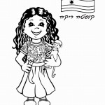דף צביעה ילדה מקוסטה ריקה