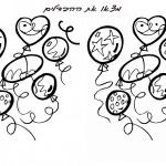 balloons_diff1