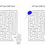 balloons_maze6