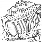 דף צביעה תיבת נוח 1