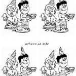 birthday_diff2