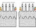 לחץ על דפי המבוכים להגדלה ולהדפסה כנסו לדפי צביעה יום הולדת