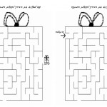 birthday_maze4