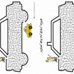 cars_maze1