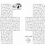 cars_maze7