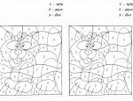 כנסו לסרטון פליקס החתול  כנסו לסרטון החתול במגפיים לחצו על דפי הצביעה לפי מספרים להגדלה ולהדפסה דפי צביעה חתולים דפי צביעה פליקס החתול דפי צביעה החתול במגפיים