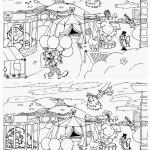 circus_diff2