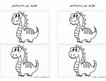 כנסו לסרטון בארני הדינוזאור לחצו על דפי ההבדלים להגדלה ולהדפסה כנסו לדפי צביעה דינוזאור    כנסו לדפי צביעה בארני