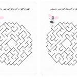 fairy_maze4