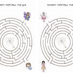 fairy_maze5