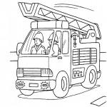 דף צביעה מכבי אש 15