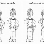 firefighters_diff3