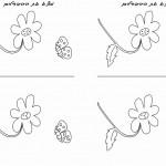 flower_diff3