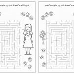 flower_maze8