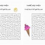 icecream_maze5
