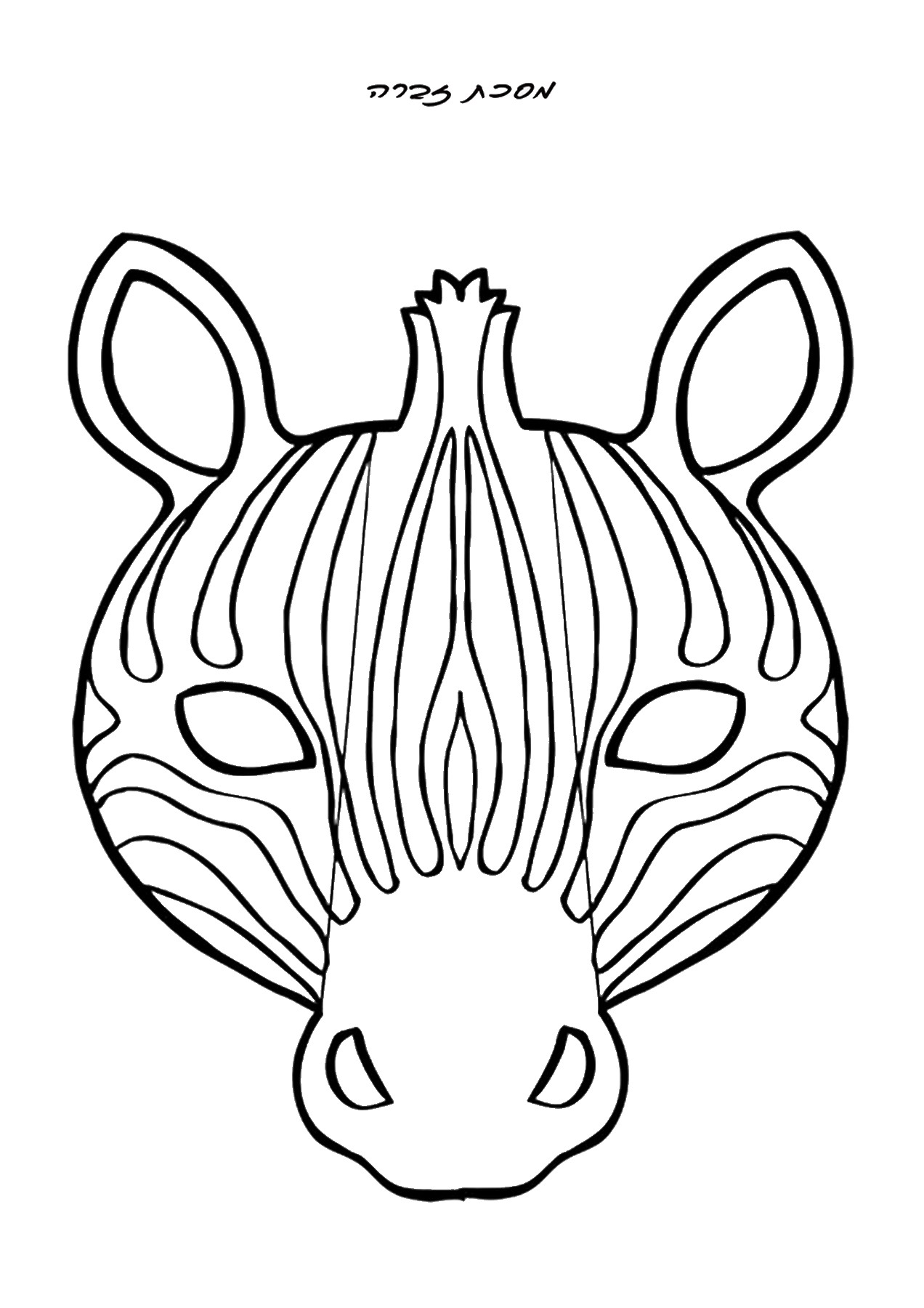 Starbucks coffee logo coloring pages coloring pages for Starbucks coloring page