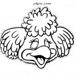 דף צביעה מסכת תרנגולת