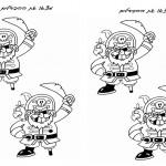 pirate_diff5