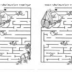 pirate_maze12