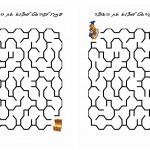 pirate_maze6
