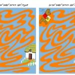 pooh_maze1