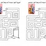 pooh_maze2