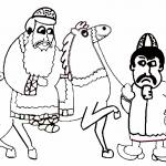 דף צביעה מרדכי היהודי