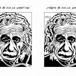 science_maze1