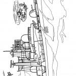 אניית מלחמה 1