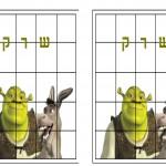 shrek_puzzle2