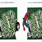 spiderman_maze3