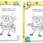 spongebob_dots2