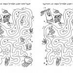 spongebob_maze4