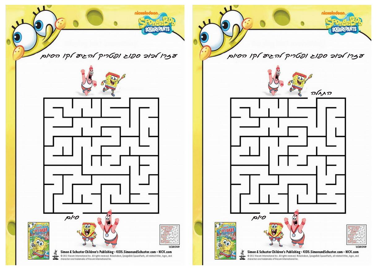 Spongebob Maze submited images.